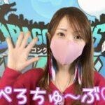 【ドラクエウォーク】女性ユーチューバーペロン♡ 動画配信19日目♪ 心・心珠・装備をお見せします!!!