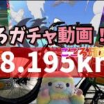 【ドラクエウォーク】全力こころ確定めぐり!11時間で約50km自転車🚲で走り回る!こころガチャ動画です!