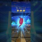 完全無課金勢【30連+3ガチャ】 世界樹の天槍[紅]&はぐれメタル装備ふくびき ドラクエウォーク