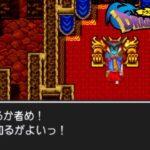 【ドラクエ I 】感動のラストシーン!竜王撃破、エンディング【ドラゴンクエスト】
