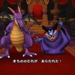 初見高難度チャレンジ・「追憶の賢者竜王現る」【ドラゴンクエストウォーク】つえーよ…
