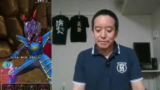 【ドラクエウォーク】超連戦組手 16~20戦目 りゅうおう戦まで攻略