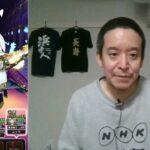 【ドラクエウォーク】超高難度ドラクエ2「追憶の賢者」に挑戦⁉ルビスの剣2本 スパ・バト・スパ・魔戦