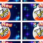 【ドラクエウォーク】オオヌシの心珠S、8個ゲット完了しました!!!(計7000万、1個あたり1000万) A心珠、計62個!+S合成 (第17回)